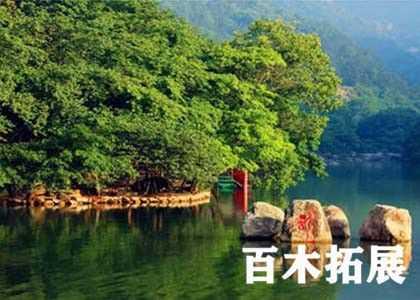泉港石龙谷生态森林公园
