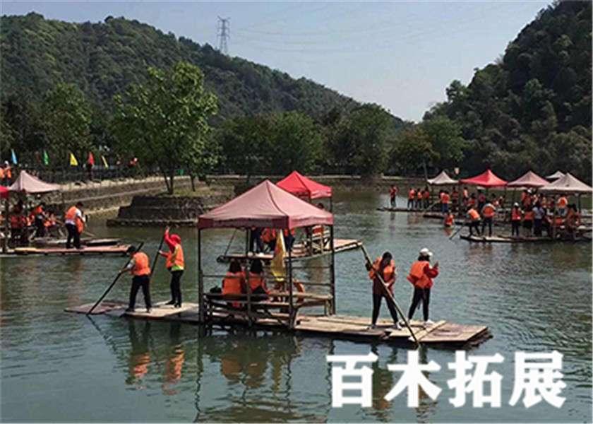 划竹排休闲胜地-旗山水磨坊-福州拓展基地