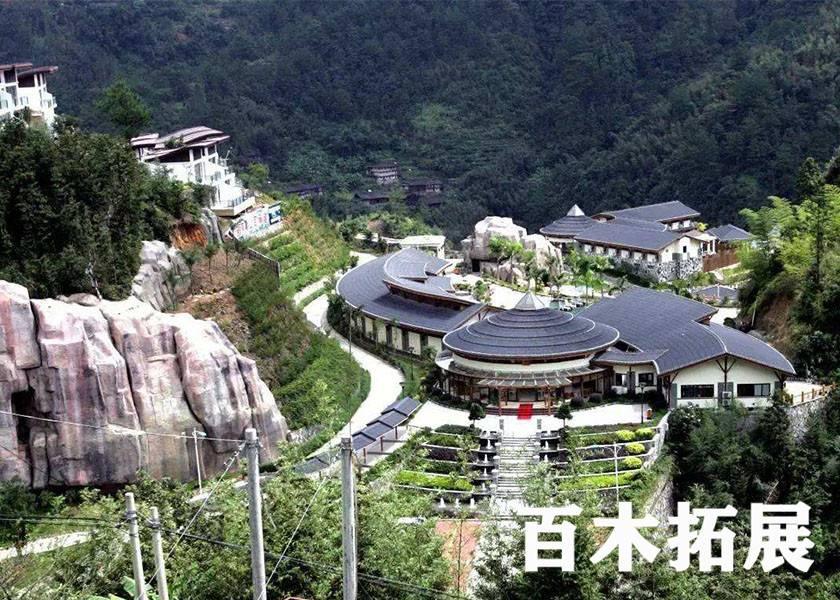 温泉酒店-青云山御温泉-福州拓展基地