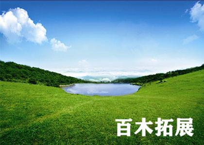 绝美仙境-永泰云顶-福州拓展基地